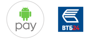 Android Pay и ВТБ 24
