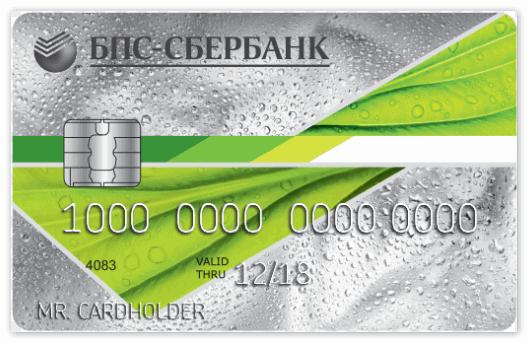 БПС-Сбербанк карта