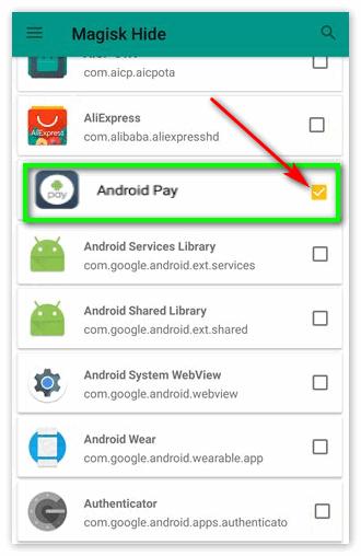 Кнопка активации Андроид Пей в Magiks