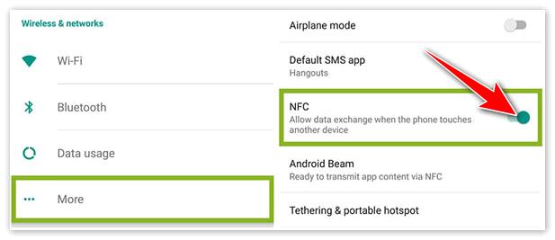 Кнопка включения чипа NFC