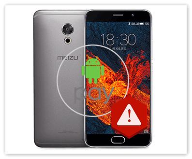 на Meizu Pro 6 Plus Android Pay не работает