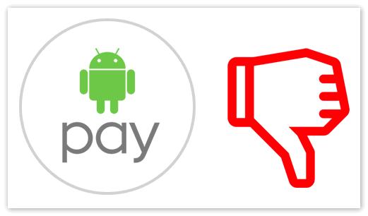 Негативные особенности Андроид Пей