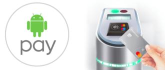 Оплата метро через Android Pay