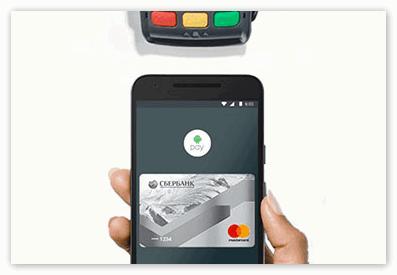 Приложение Андроид Пе на смартфоне