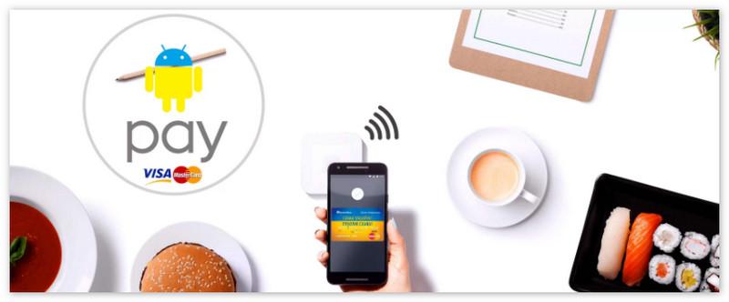 Продукты которые можно оплатить через Андроид Пей