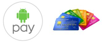 С какими картами работает Android Pay