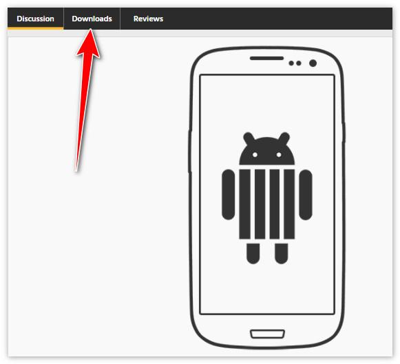 Скачать Андроид 4.4