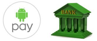Список банков с Android Pay