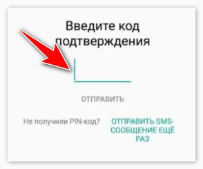 Строка для кода при привязке карты в Андроид Пей