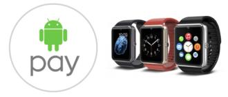 Умные часы с Android Pay