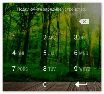 Ввод пин кода на телефоне
