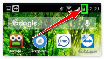 Значок батареи на смартфоне