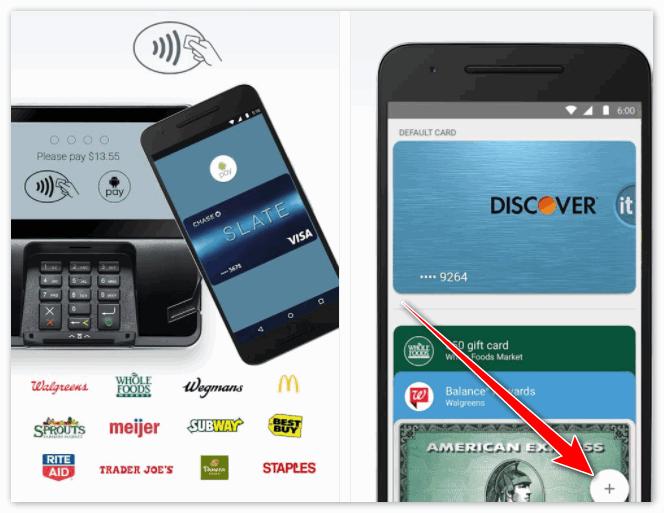Значок добавления новой карты в Андроид Пей