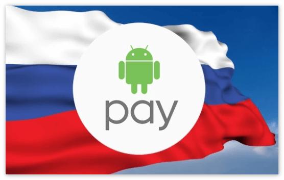 Андроид пей в России