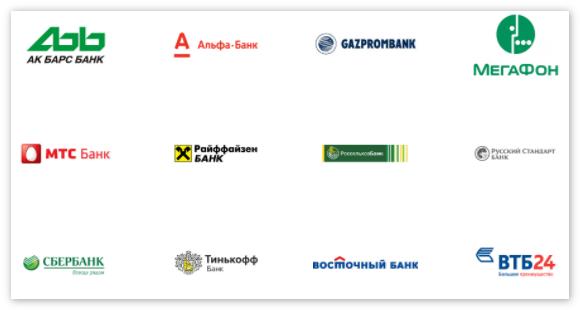 Банки которые работают с Android Pay