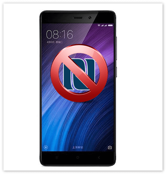 На смартфоне нет NFS