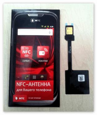 NFC-антенна на телефон