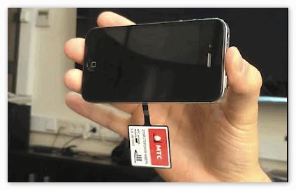 НФС антенна МТС в телефоне