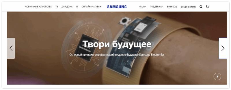 Официальный сайт Самсунг