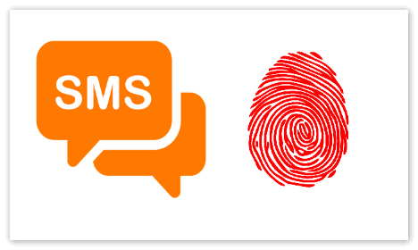СМС и отпечаток пальца