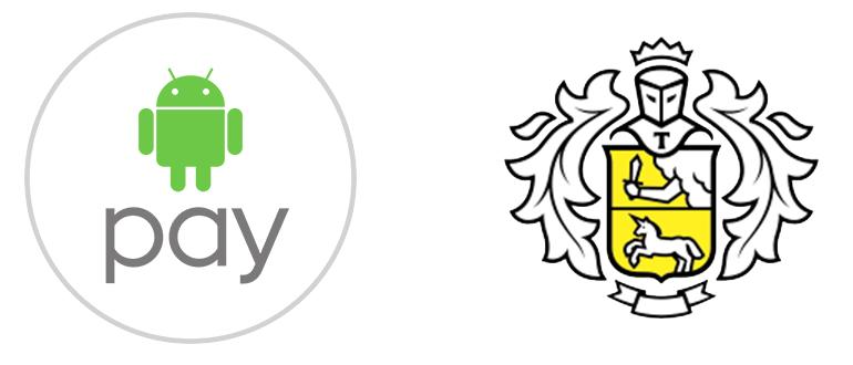 Тинькофф и Android Pay