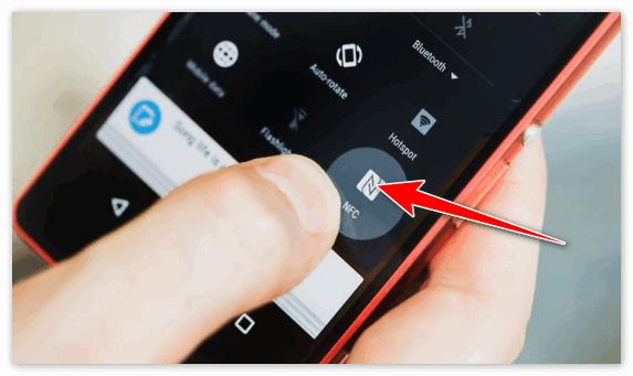 Значок NFC на смартфоне