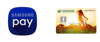Samsung Pay и карта Сбербанк