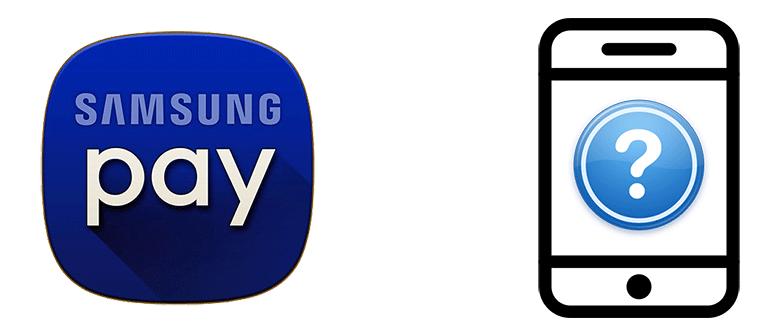 Samsung Pay - на каких устройствах есть поддержка
