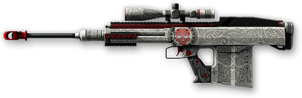 Оружие 11 в Warface