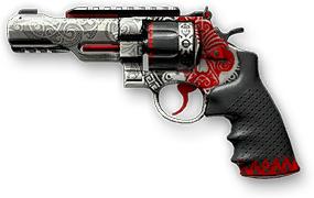 Оружие 2 в Warface