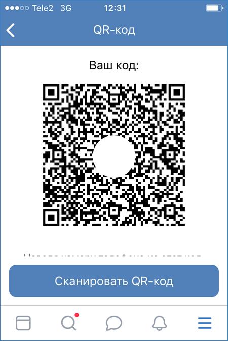 QR-код ВК Пэй в мобильной версии ВКонтакте