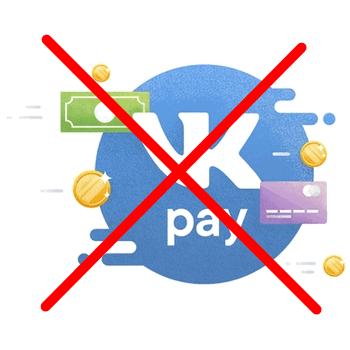 Удалить VK Pay