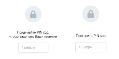 Установка ПИН-кода от ВК Пэй