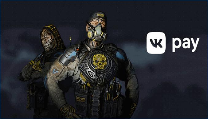 Warface с VK Pay