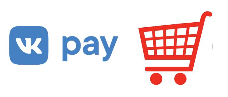 Как совершить покупку через сервис VK Pay