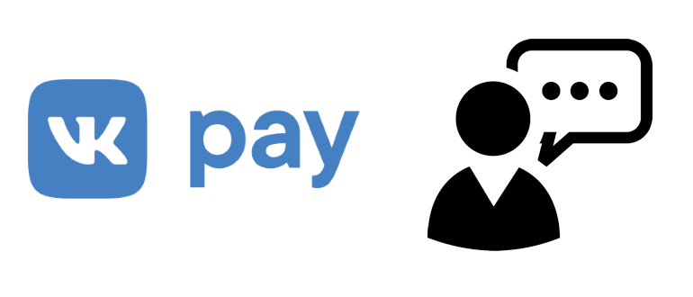 Что такое сервис VK Pay и как этим пользоваться