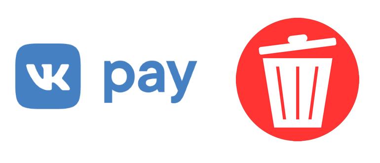 Как полностью удалить аккаунт и персональные данные из VK Pay