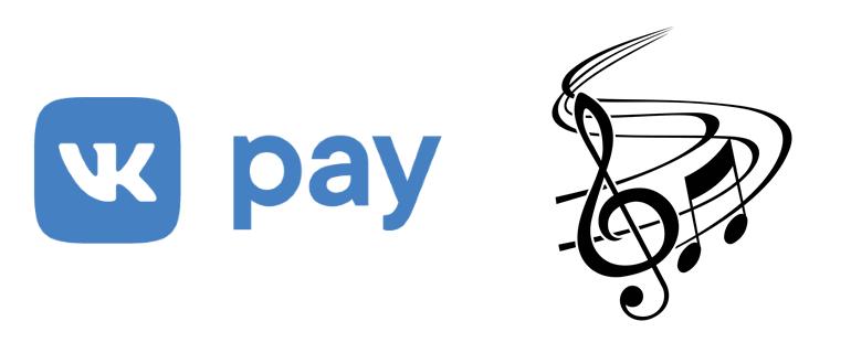 Где найти музыку из рекламного ролика VK Pay