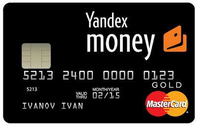 Фирменная карта Яндекс Деньги