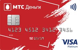 Карта МТС MTS Pay