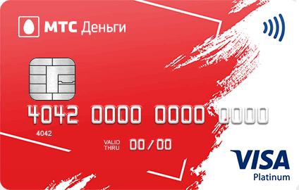 Карточка МТС Деньги MTS Pay