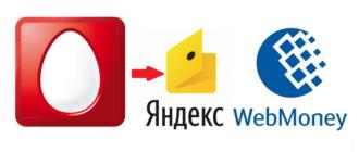 Лого 12 MTS Pay