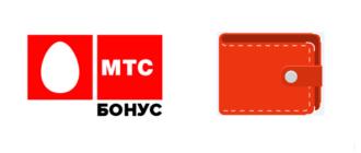 Лого 13 MTS Pay