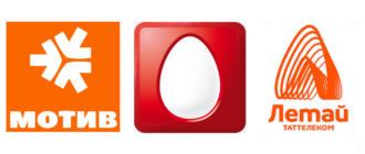 Лого 14 MTS Pay