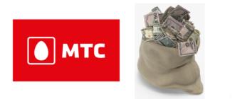 Лого 21 MTS Pay