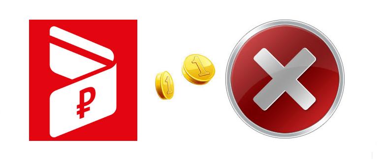 Лого 22 MTS Pay