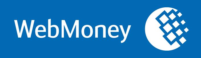 Название системы расчетов WebMoney