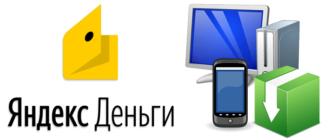 Скачать на компьютер и телефон Яндекс Деньги