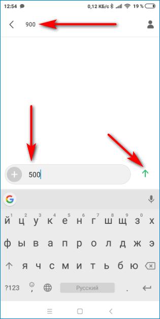 СМС команда MTS Pay