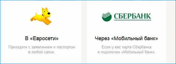 Способы идентификации в Яндекс Деньги